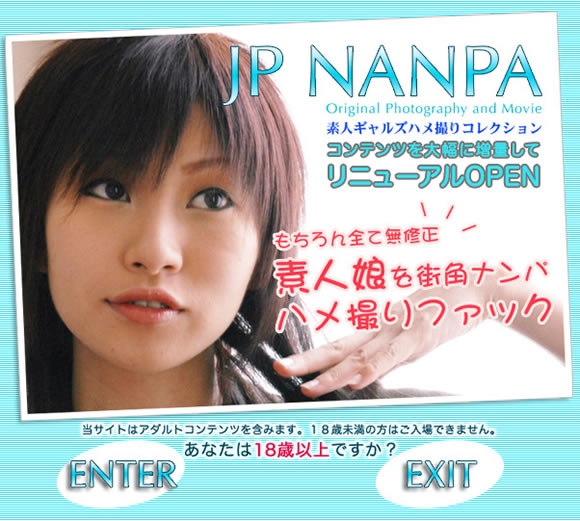 JP NANPA